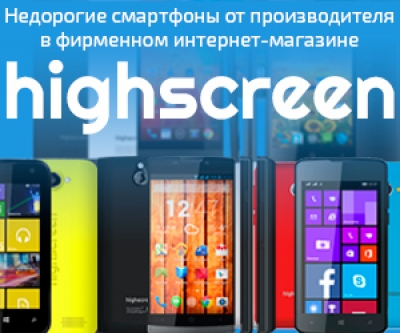 Highscreen